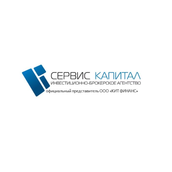Капитал сервис бухгалтерские услуги бухгалтера должностные обязанности помощника