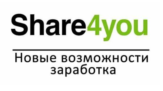 Логотип Share4you
