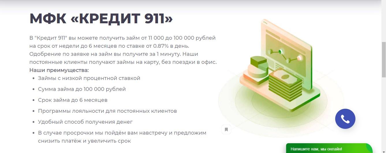 займ на карту на 4 месяца кредитный калькулятор муниципальный банк хакасии