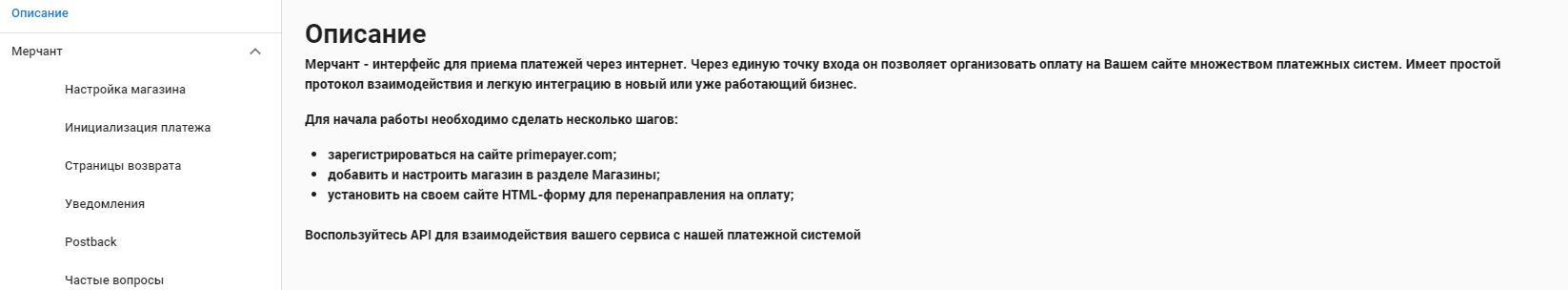 """""""Документация"""""""