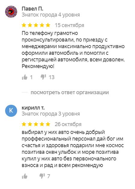 Tvoe-taksi.ru отзывы