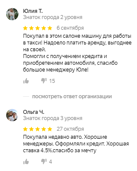Отзывы о Tvoe-taksi.ru
