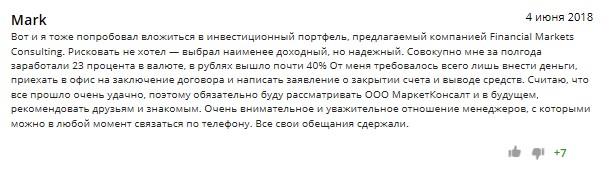 f-m-c.ru отзывы
