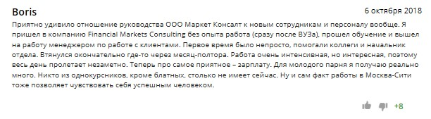 Отзывы о f-m-c.ru