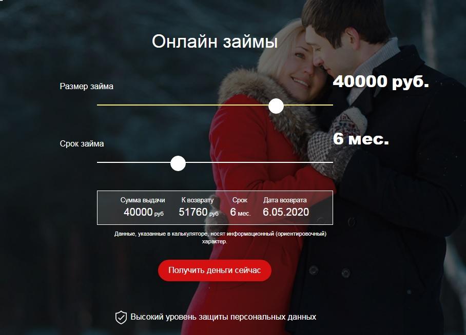 Узнать результат заявки на кредит совкомбанк
