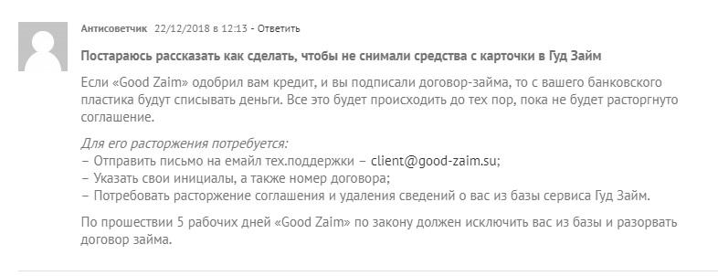 потребительский кредит в беларуси