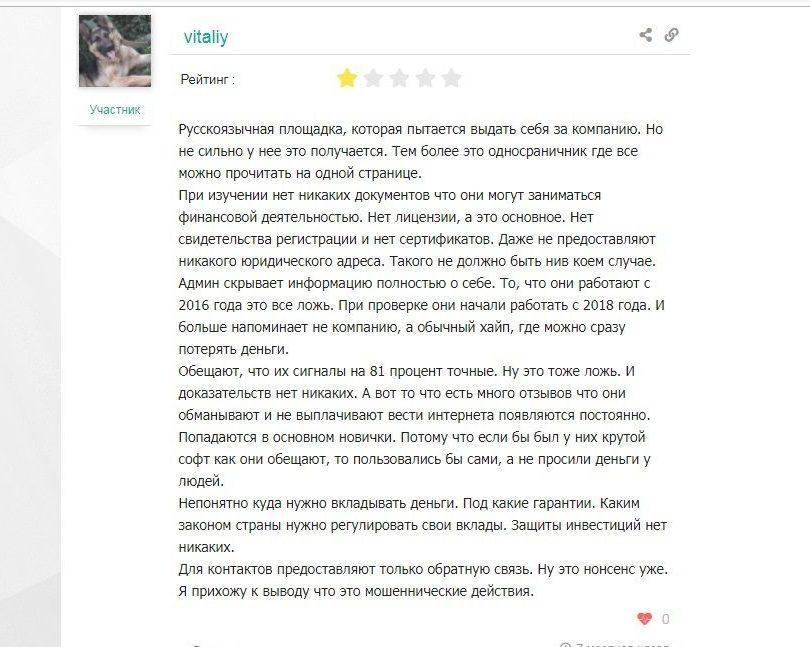 Indexxmarket отзывы