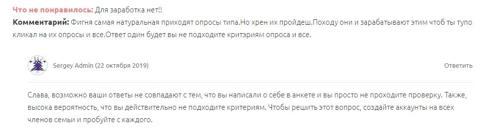 Отзывы о YouThink