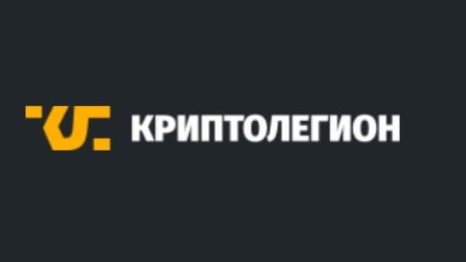 Логотип Криптолегион