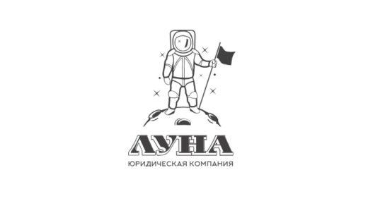 Логотип ЮК Луна