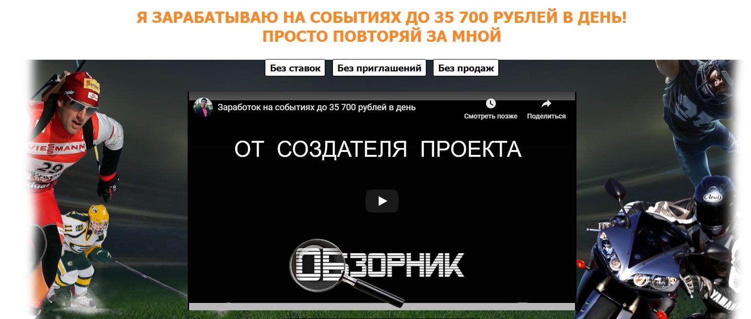 Сайт zaripovairat.ru