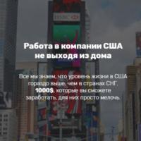 rabota-usa.site
