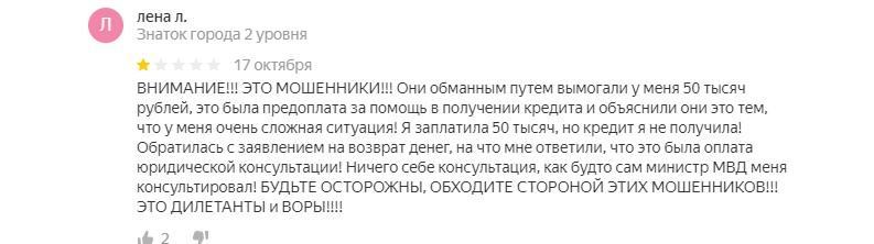Отзывы о urservices.ru