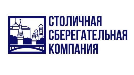 Логотип Столичной Сберегательной Компании