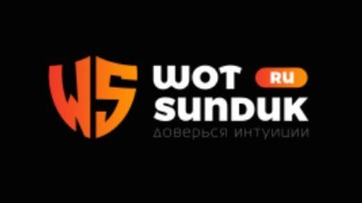 Логотип WoTSunduk
