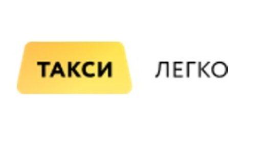 Логотип Tvoe-taksi.ru