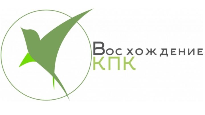 Логотип КПК «Восхождение»