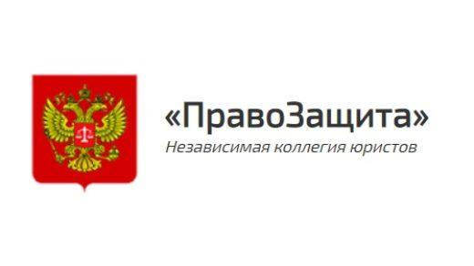 Единый кредитный центр логотип