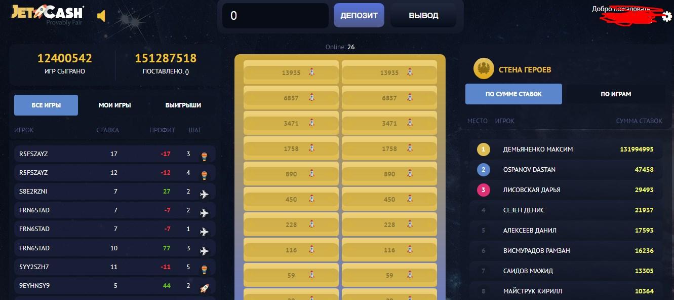 Главная страница jet-cash.ru