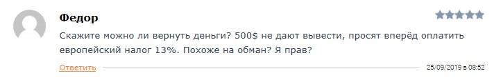 Отзывы о Dekocorp