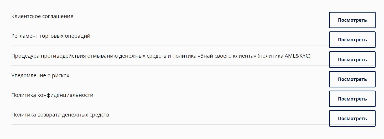 """""""Юридическая информация"""""""
