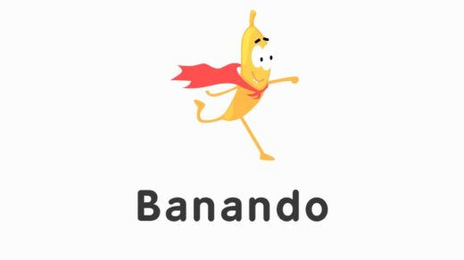 Логотип Banando