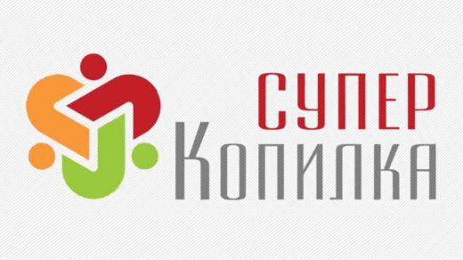 Логотип СуперКопилка
