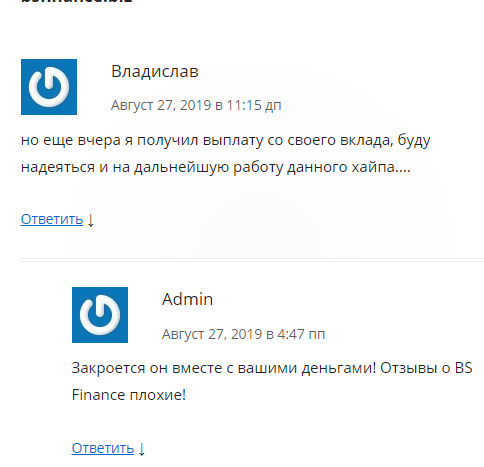 Отзывы о bsfinance