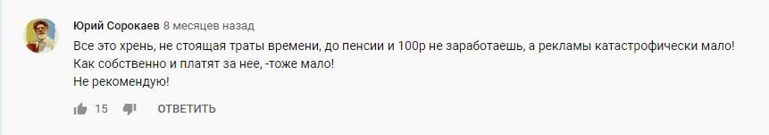 Отзывы о Globus Inter