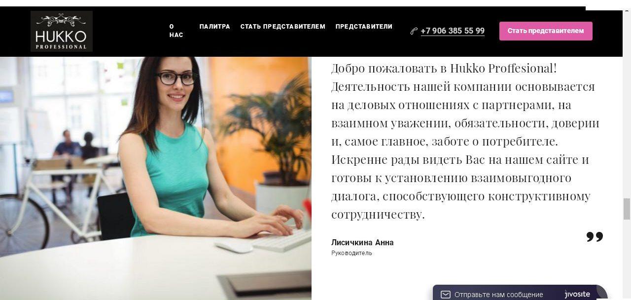 Анна Лисичкина
