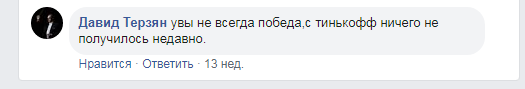 charge-backer.ru отзывы