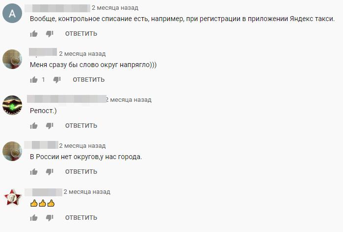Отзывы о finfondpa.myz.info