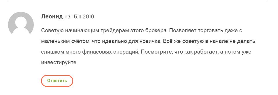 Futurefx.org отзывы
