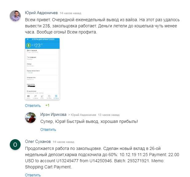 WiseDeposit отзывы
