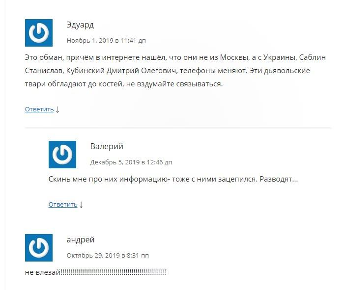 ITPBank отзывы