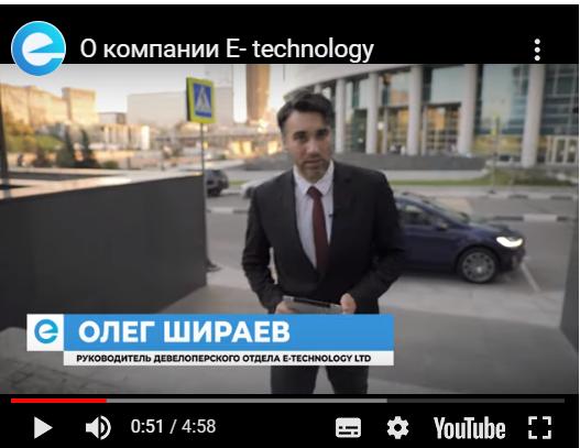 Олег Шираев