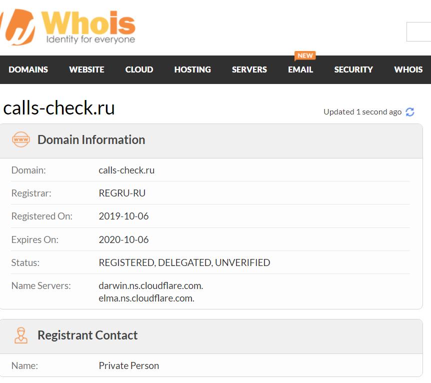 Данные о домене