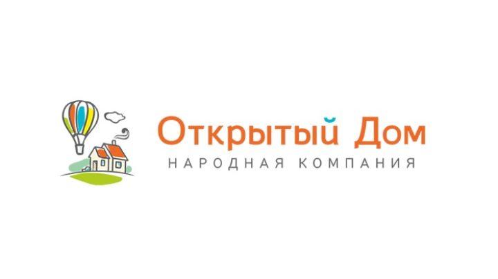 Открытый Дом логотип