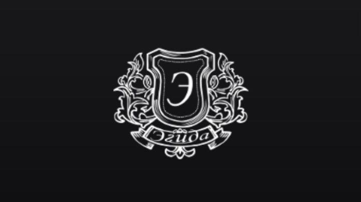 Логотип Юридической Компании Эгида