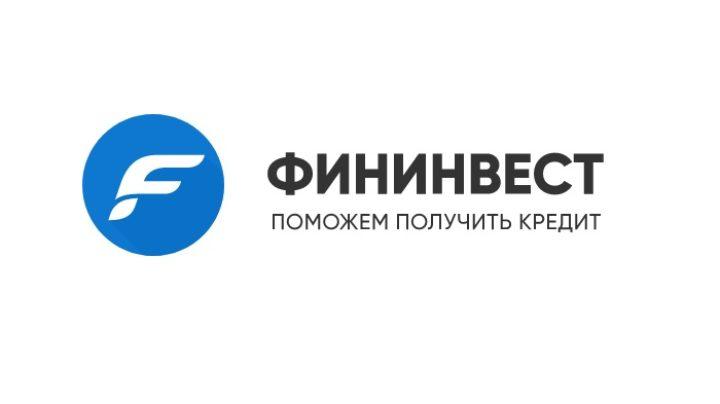 Логотип Фининвест