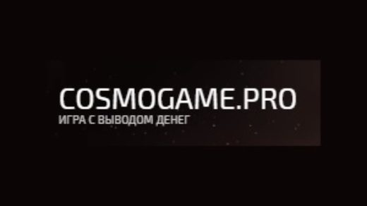 Логотип CosmoGame
