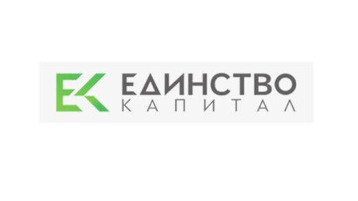 Логотип КПК Единство Капитал