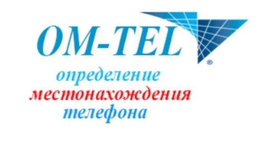 Логотип OM-TEL