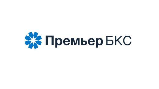 Логотип Премьер БКС