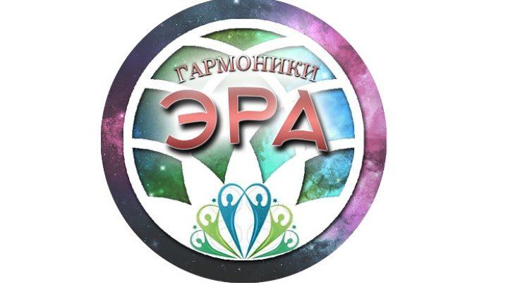 Проект Эра логотип