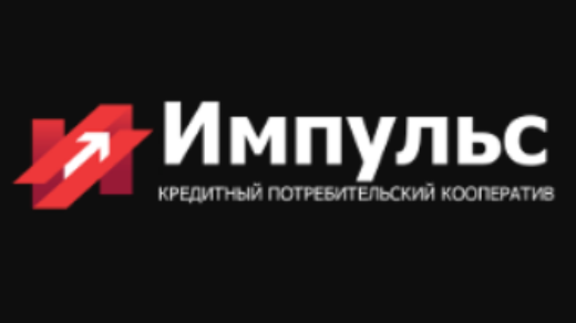 Логотип КПК Импульс