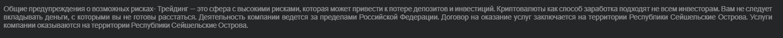 Регистрация за пределами РФ