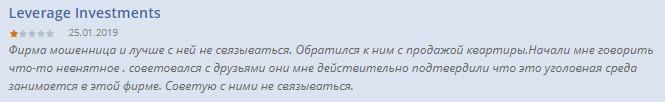 Отзывы о northcyprusinvest.net