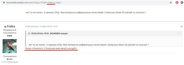 Отзывы о WioLex
