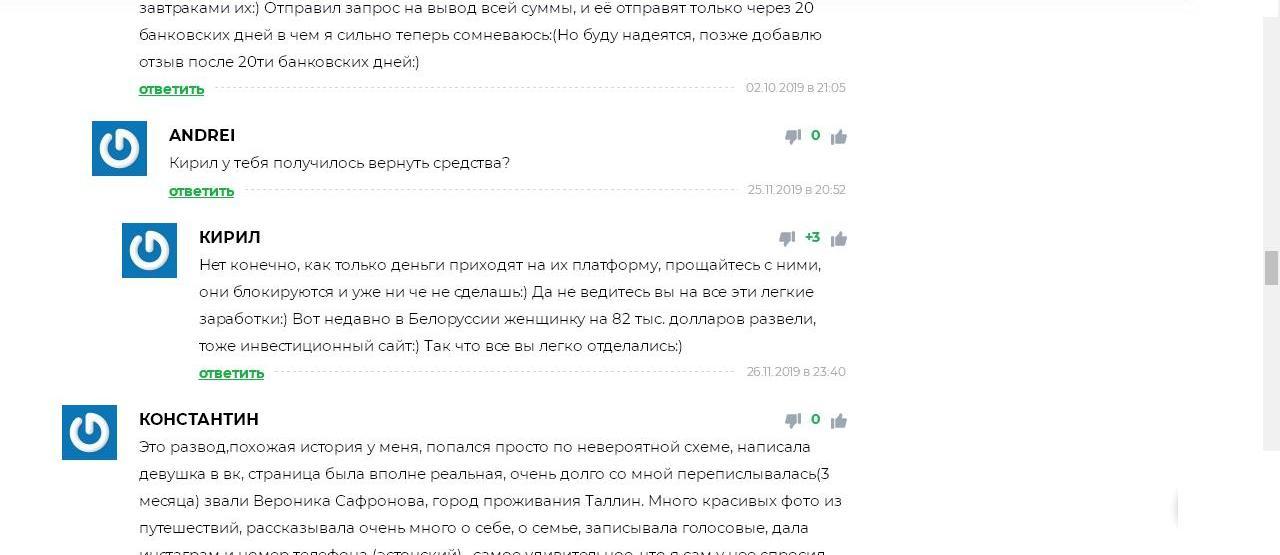 Правдивые отзывы о MYmarketuk
